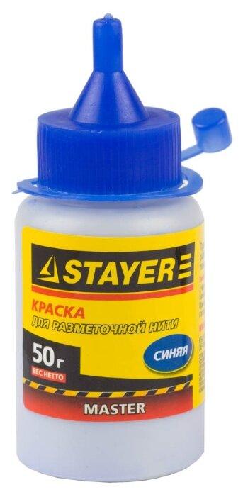 Краска STAYER Master 0640