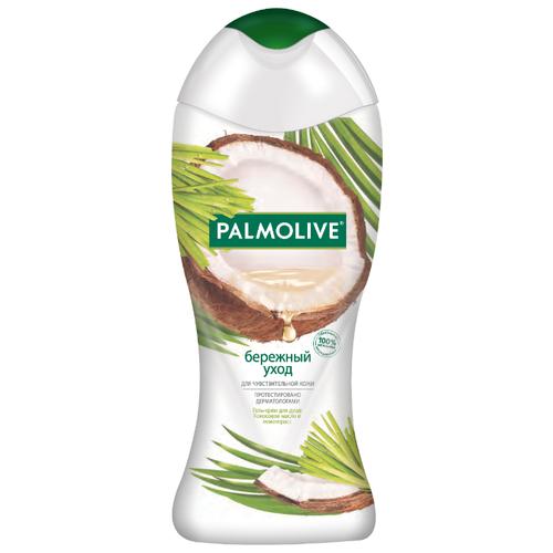 Купить Гель-крем для душа Palmolive Бережный Уход с кокосовым маслом и лемонграссом, 250 мл