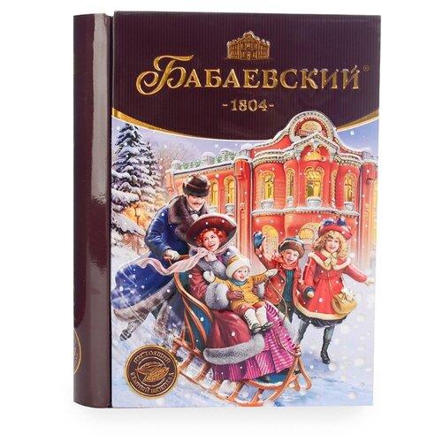Набор конфет Бабаевский Подарочное издание в темном шоколаде 260 г Санки