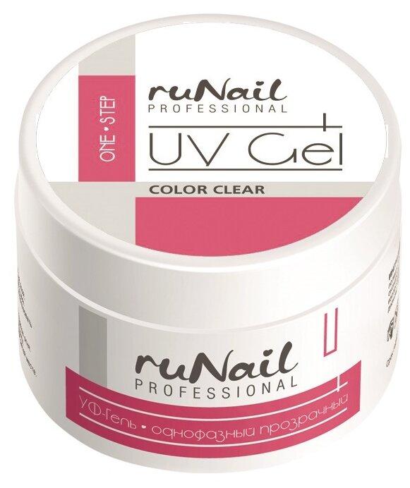 Гель Runail UV Gel One Step однофазный, 15 г