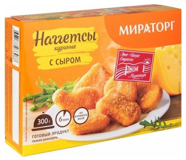 Мираторг Наггетсы c сыром 300 г