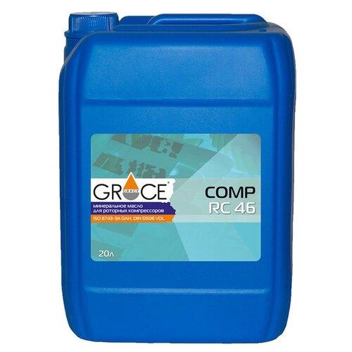 Масло для компрессоров Grace Lubricants COMP RS-46 20 л