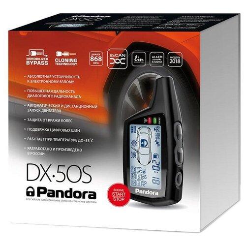 Автосигнализация Pandora DX 50S