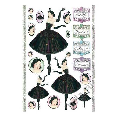 Купить Карта для декупажа Балерина 50 х 70 см 1 лист, Stamperia, Карты, салфетки, бумага