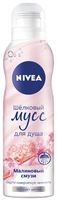 Мусс для душа Nivea Малиновый смузи