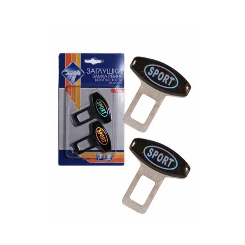Заглушка ремня безопасности Nova Bright 38801 черный/серебристый 2 шт.