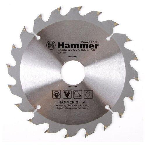 Пильный диск Hammer Flex 205-106 CSB WD 165х30 мм пильный диск hammer flex 205 106 csb wd 165х30 мм
