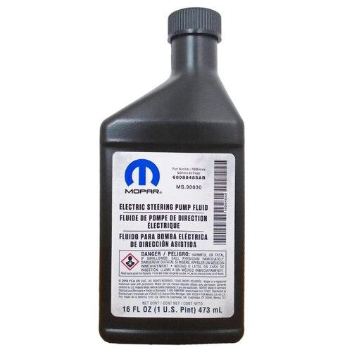 Жидкость ГУР Chrysler Electric Pump Steering Fluid 0.47 л.