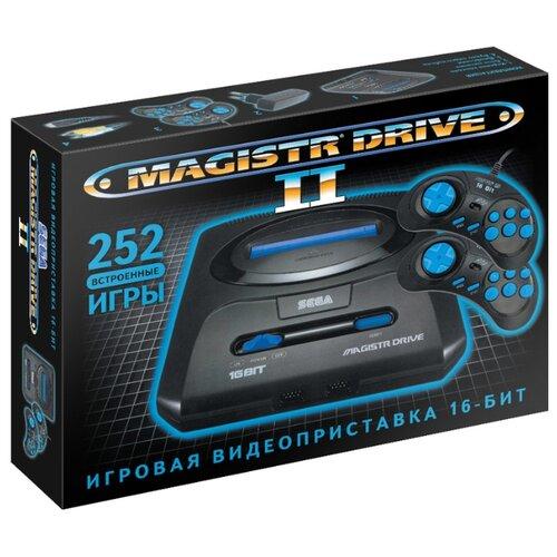 Игровая приставка SEGA Magistr Drive 2 (252 игры) черный/синий
