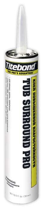 Монтажный клей Titebond Tub Surround Pro для интерьера ванной и пластика 5221 (296 мл)