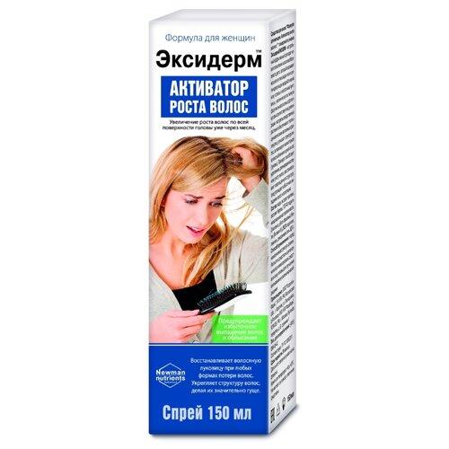 КоролевФарм Эксидерм Формула для женщин Активатор роста волос (спрей), 150 мл эксидерм активатор роста волос купить