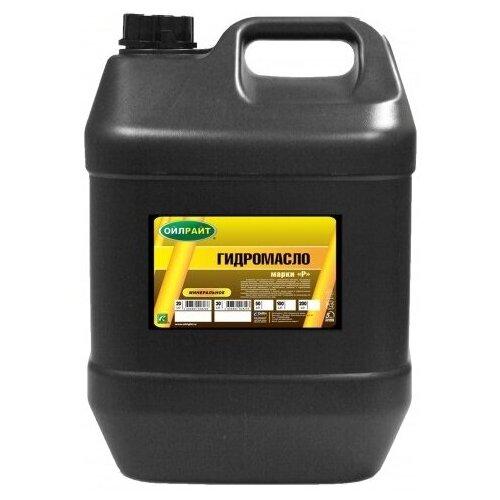 Гидравлическое масло OILRIGHT марки Р 30 л