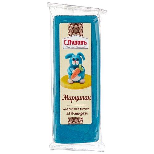 С.Пудовъ марципан 100 г синий