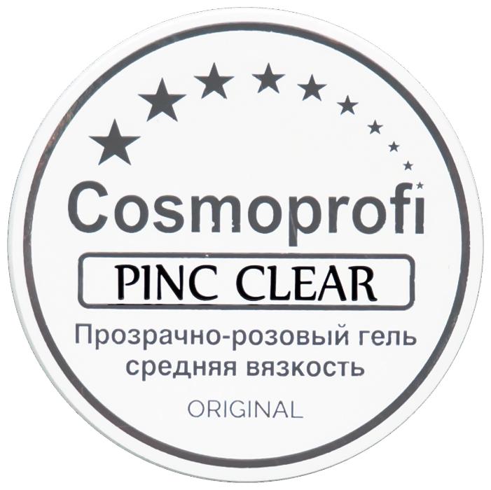 Гель Cosmoprofi Clear однофазный скульптурный, 15 г