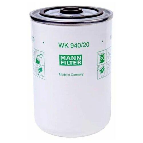 Топливный фильтр MANNFILTER WK940/20