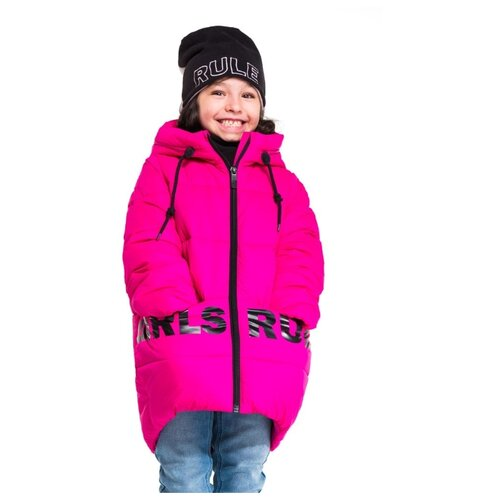 Куртка BOOM! by Orby размер 110, фуксия куртка orby