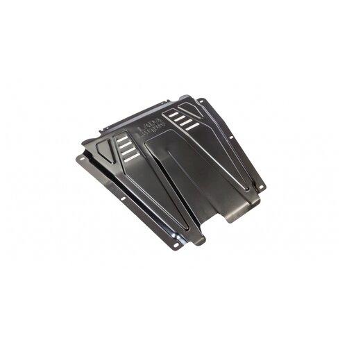 Защита картера двигателя и коробки передач LADA 99999-9010111-82 для LADA (ВАЗ) брызговики задние для lada ваз lada 99999218001382 черный
