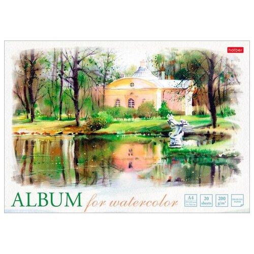 Купить Альбом для акварели Hatber Пейзаж 29.7 х 21 см (A4), 200 г/м², 20 л., Альбомы для рисования