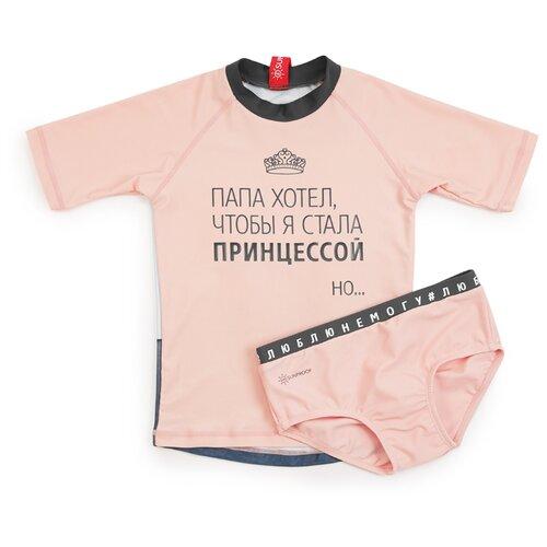 Купальник Happy Baby размер 110-116, pink купальник pink summer pink summer pi030ewfuau8