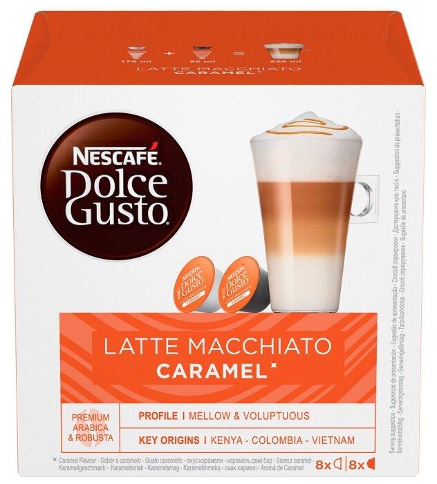 Кофе в капсулах Nescafe Dolce Gusto Latte Macchiato Caramel (16 капс.)