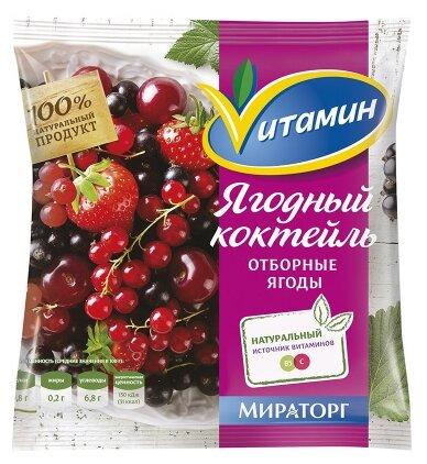 Vитамин Замороженный ягодный коктейль 300 г
