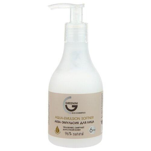 Greenini Aqua-Emulsion Softner Аква-эмульсия для лица Шаг 6, 235 мл