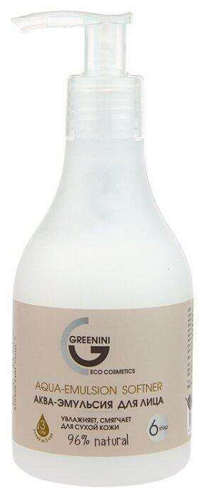 Greenini Aqua-Emulsion Softner Аква-эмульсия для лица Шаг 6 — купить по выгодной цене на Яндекс.Маркете