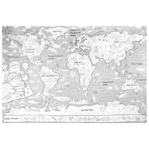 Купить Globen Огромная раскраска. Карта мира, Раскраски