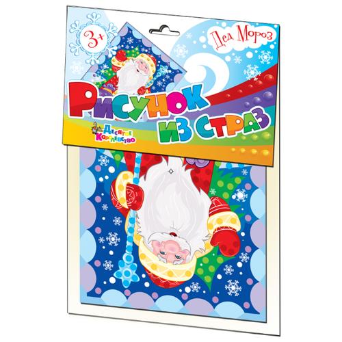 Купить Десятое королевство Набор для творчества Рисунок из страз Дед Мороз (01671), Поделки и аппликации