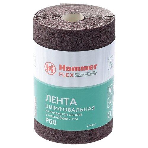 Hammer 216-011 Лента шлифовальная в рулоне hammer 216 002 лента шлифовальная в рулоне