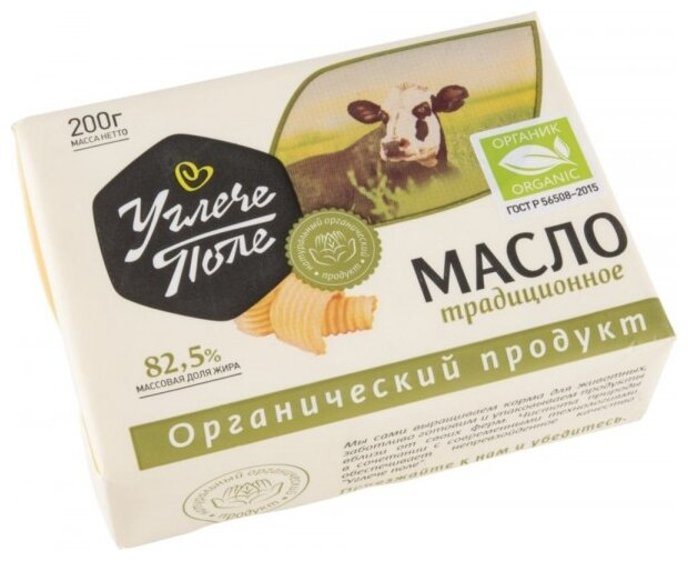 Углече Поле Масло сливочное Традиционное органическое 82.5%, 200 г