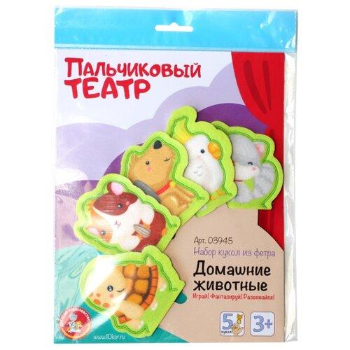 Купить Десятое королевство Кукольный пальчиковый театр Домашние животные (03945), Кукольный театр