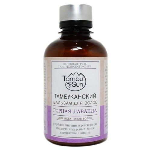 Tambusun бальзам для волос тамбуканский Горная лаванда для всех типов волос, 200 мл