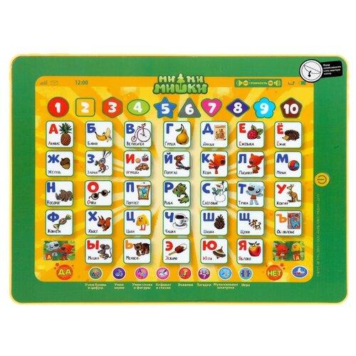 Купить Планшет Умка Ми-ми-мишки HX82015-R15 зеленый/желтый, Детские компьютеры