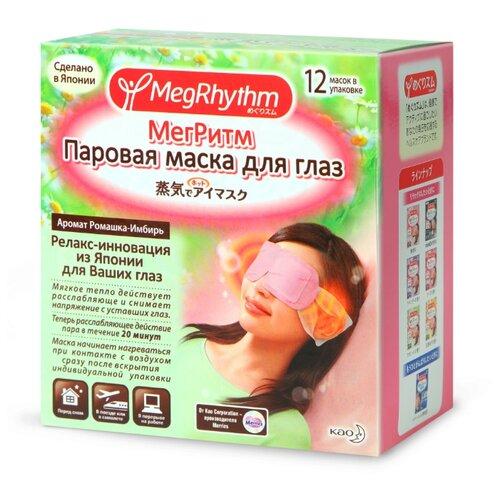 Купить MegRhythm Паровая маска для глаз Ромашка и имбирь , 12 шт.
