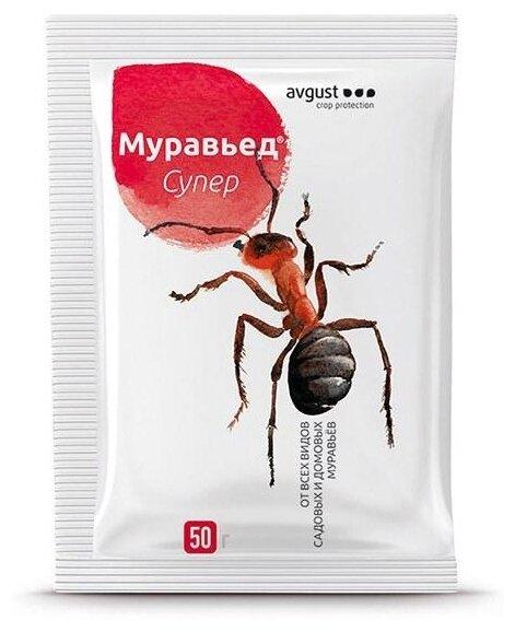 Гранулы avgust Муравьед Супер от всех видов садовых и домовых муравьев — купить и выбрать из более, чем 14 предложений по выгодной цене на Яндекс.Маркете