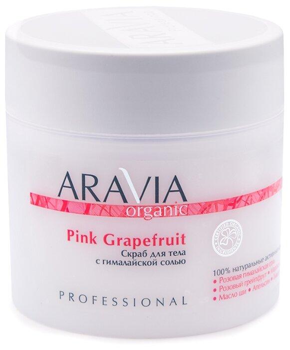 ARAVIA Professional Organic Скраб для тела