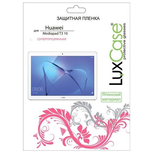Защитная пленка LuxCase для Huawei Mediapad T3 10 / суперпрозрачная прозрачный luxcase защитная пленка для microsoft lumia 650 суперпрозрачная