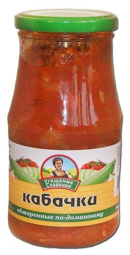 Рататуй из летних овощей Угощение славянки, 520 г — купить по выгодной цене на Яндекс.Маркете