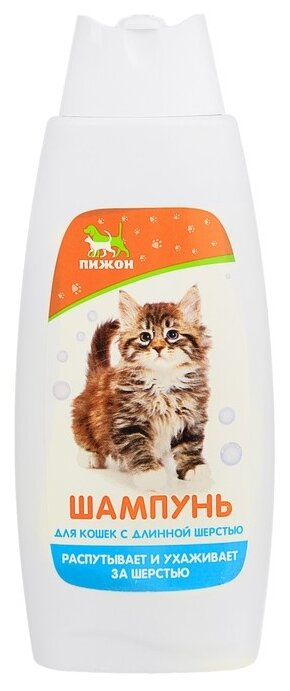 Шампунь Пижон распутывающий для кошек с длинной
