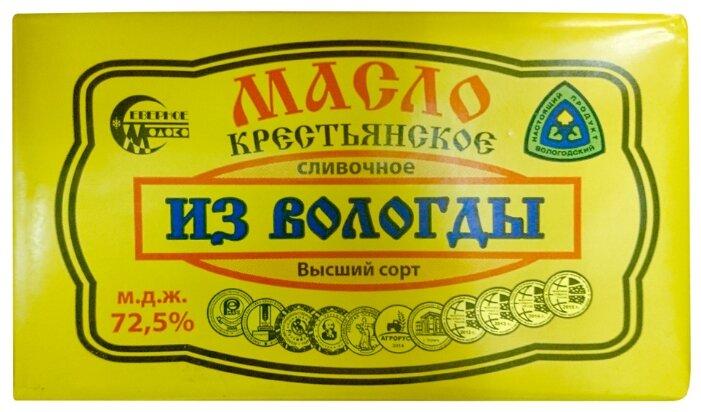 Северное молоко масло Крестьянское из Вологды 72.5%, 180 г