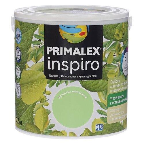 Краска PRIMALEX Inspiro моющаяся матовая зеленая амазония 2.5 л