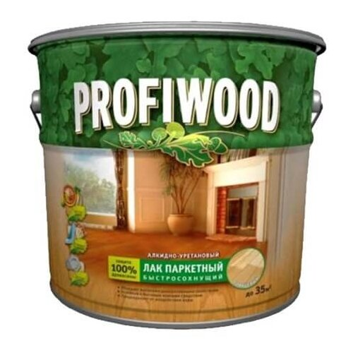 Лак Profiwood Паркетный алкидно-уретановый глянцевый алкидно-уретановый бесцветный 2.4 кг лак престиж паркетный глянцевый алкидно уретановый прозрачный 5 л