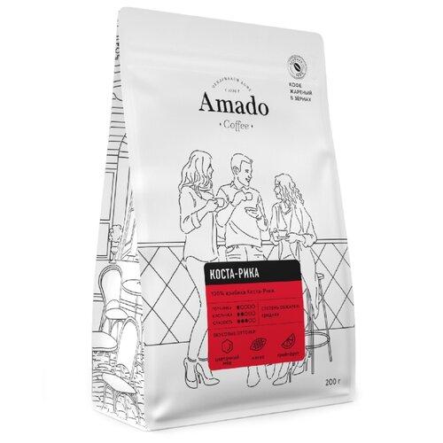 Фото - Кофе в зернах Amado Коста-Рика, 200 г кофе в зернах amado вишня 200 г