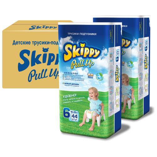 Skippy трусики Pull Up 6 (16-25 кг) 88 шт..