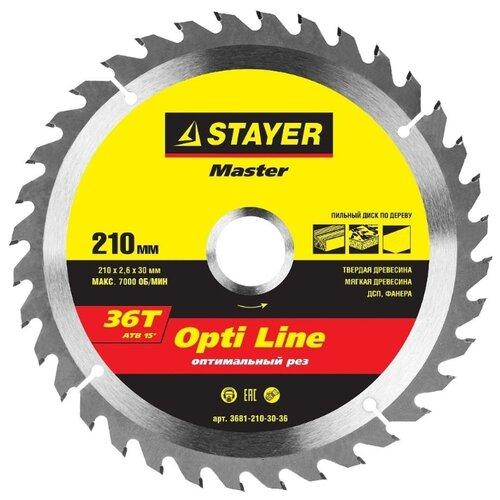 Пильный диск STAYER Opti Line 3681-210-30-36 210х30 мм круг пильный твердосплавный stayer master 3680 250 30 24 fast line по дереву 250х30мм 24t