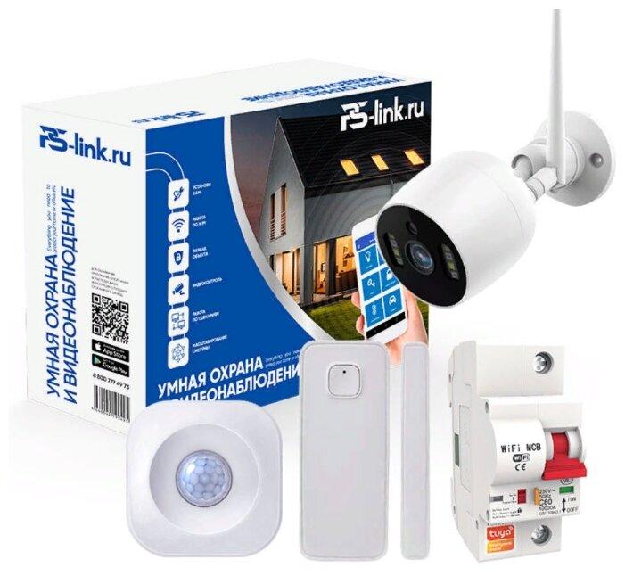 Комплект умного дома PS-Link Охрана, видеонаблюдение, управление питанием PS-1214