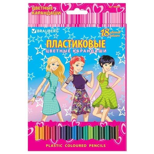 Купить BRAUBERG Карандаши цветные Pretty Girls 18 цветов (180580), Цветные карандаши