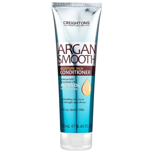Creightons кондиционер Argan Smooth для глубокого увлажнения волос с аргановым маслом, 250 мл каким маслом мазать лицо для увлажнения