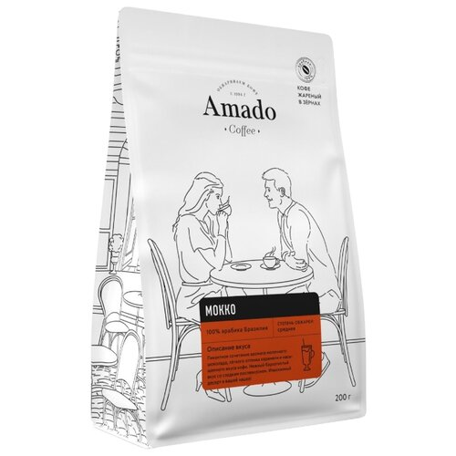 Фото - Кофе в зернах Amado Мокко, 200 г кофе в зернах amado вишня 200 г